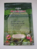 Nidco Herbal, SURANJOAN MITI Churna, Colchicum Luteum, 25 gm, Pure Herbal Powder