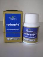 Dhootapapeshwar, SWARNAMAHAYOGA SUVARNAKALPA, 10 Tablets, For Osteoarthritis & Spondylits