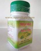 Shriji Herbal, TRIFALA, 100 Tablets, Oedema, Constipation, Skin Disease