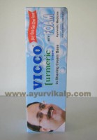 Vicco, TURMERIC SHAVING CREAM, 70g, With Foam Base