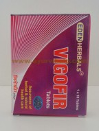 Eden Herbals, VIGOFIR, 10 Tablets, Natural Health Care