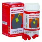 Vitomanhills Capsules | male stamina pills | vitality pills