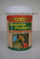 shankhpushpi tablets | concentration supplements | mental focus
