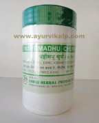 Shriji Herbal, YASTIMADHU CHURNA, 100g, Skin, Acidity