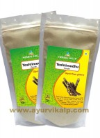 yashtimadhu powder | nervous system supplements | nerve health