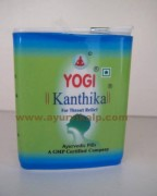 Yogi Kanthika Pills | Sore Throat Relief | Cough Relief