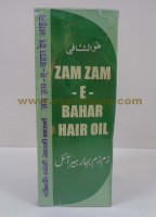 Mohammedia, ZAM ZAM-E-BAHAR HAIR OIL, 200ml,  Dandruff, Hair Fall