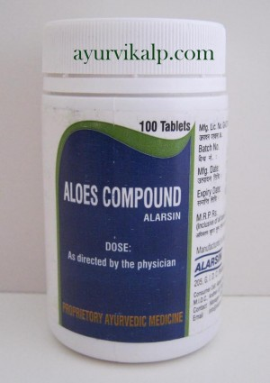 Alarsin ALOES COMPOUND, 100 Tablets, for Female Infertility - Primary or Secondary