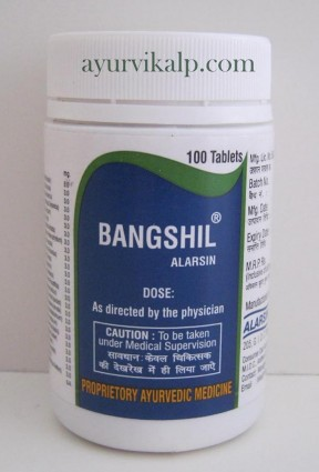 Alarsin BANGSHIL,100 tablets, for Genito-Urinary Tract Infection, Prostate Enlargement
