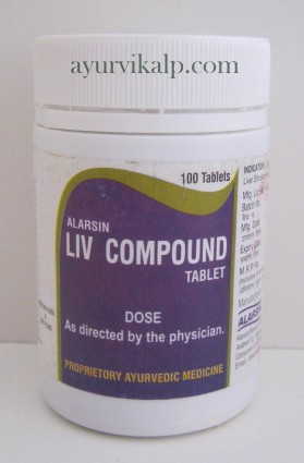 Alarsin, LIV COMPOUND, Liver Defoxifier, 100 Tablets