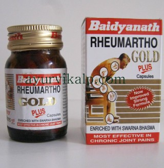 Baidyanath Rheumartho Gold Plus, 30 Capsules, Most Effective in Chronic Joint Pain