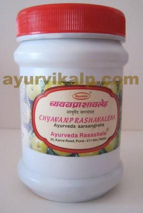 Ayurveda Rasashala CHYAVANPRASH, 500gm, Promotes Immune System