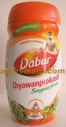 Dabur CHYAWANPRAKASH (Chyavanprash), 500gm, Sugarfree for Diabetics