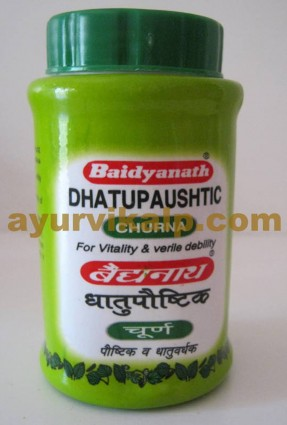 Baidyanath DHATUPAUSHTIC Churna, 50 gm, for vitality & verile (virility debility)
