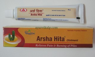Dhootapapeshwar ARSHA HITA Ointment for Piles