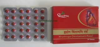 HRUDROGA CHINTAMANI Rasa, 30 tablets, for Heart Diseases