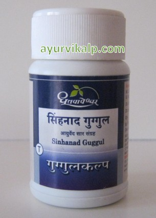 Dhootapapeshwar SINHANAD Guggul For Indigestion, Rheumatic Combination 60 Tablets / 25mg