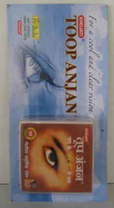 Khojati Toop Anjan, Special Ayurvedic Eye Anjan, Cream
