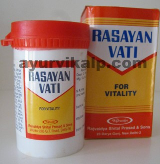 Rajvaidya RASAYAN Vati, 200 Tablets, Increases the duration of Inercourse