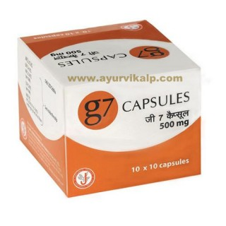 JRK Siddha, G7 100 Capsules, Allergic Skin Disorders