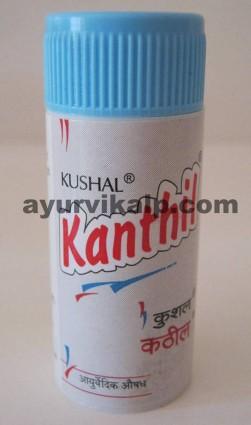 Kushal KANTHIL Medicine - Effective for Cough, Cold treatment