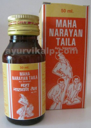 Ashwin MAHANARAYAN Taila, 50ml, Prevents Joints &  Muscles Pain