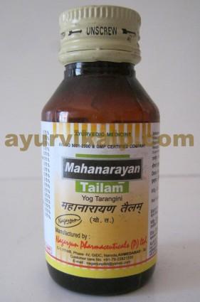 Nagarjun MAHANARAYAN Tailam, 50ml, for Paralysis, Sciatica