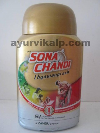 Zandu SONA CHANDI Chyawanprash, 450g, Mind & Body Revitalisation