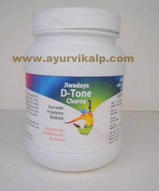 Jiwadya, Ayurvedic, D-TONE Churna, 200g, Improves Metabolism Process