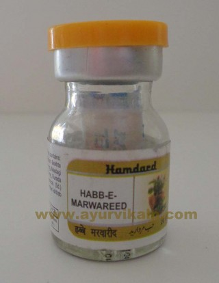 Hamdard, HABB-E-MARWAREED, 20 Pills,  For Leucorrhoea