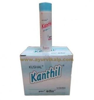Kushal KANTHIL Ayurvedic Pills, 12 Bottle of 10g,  Cough, Cold, Sorethroat
