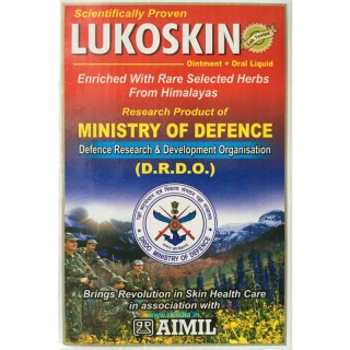 Aimil, lukoskin ointment + Oral Liquid, healthy skin care, vitiligo treatment in ayurveda