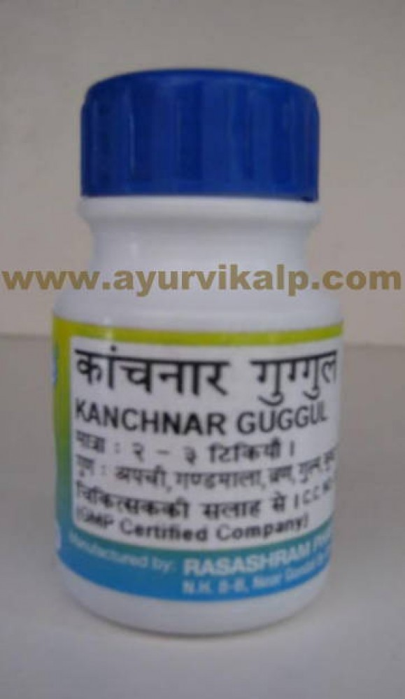 Rasashram, KANCHNAR GUGGUL, 80 Tablet, For Thyroid & Glandular Systems