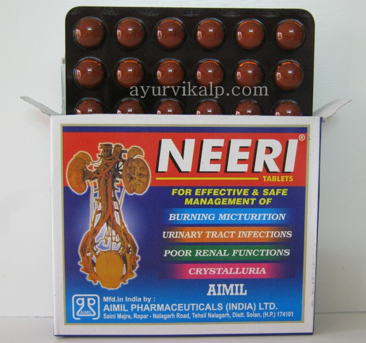 AIMIL NEERI Tablets For Dissolving Urinary Stones Urinary Tract Infections