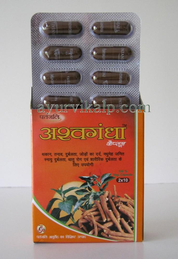 Ashwagandha Us Pharmacy