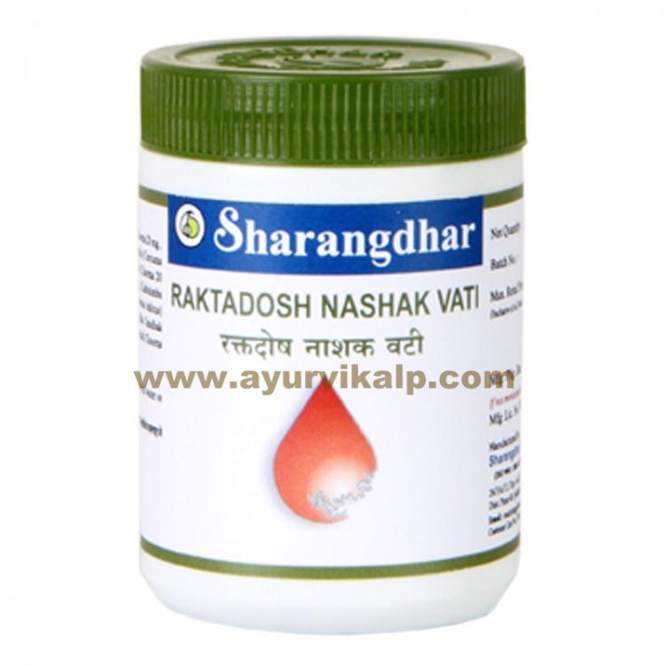 Sharangdhar RAKTADOSH NASHAK VATI, 120 Tablet, Blood Purifier