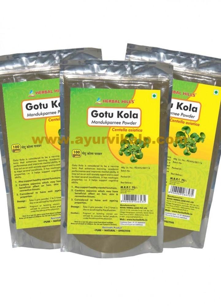 Herbal Hills, GOTU KOLA Powder, Healthy Mental Function