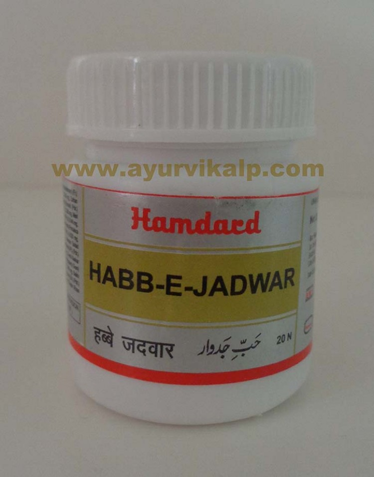 Hamdard medicine for male sexual weakness