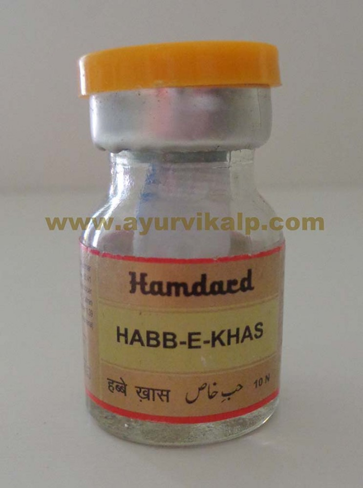 Hamdard, HABB-E-KHAS, 10 Pills, Increase Vitality