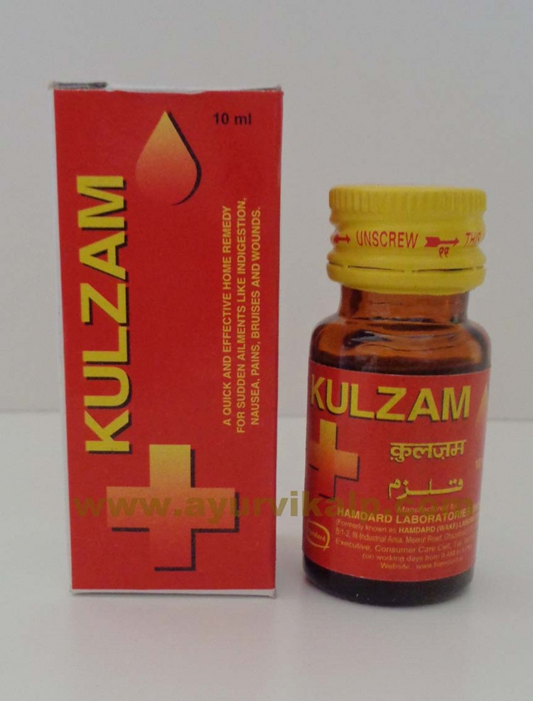 Hamdard KULZAM, 10ml, Indigestion, Nausea, Wounds